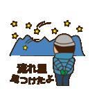 ハンサムマン登山!No.2(個別スタンプ:33)