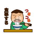 ハンサムマン登山!No.2(個別スタンプ:35)