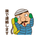 ハンサムマン登山!No.2(個別スタンプ:38)