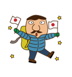 ハンサムマン登山!No.2(個別スタンプ:39)