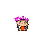 オレンジちゃんとブラウンくん【女の子用】(個別スタンプ:07)