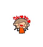 オレンジちゃんとブラウンくん【女の子用】(個別スタンプ:12)