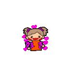 オレンジちゃんとブラウンくん【女の子用】(個別スタンプ:17)
