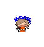 オレンジちゃんとブラウンくん【女の子用】(個別スタンプ:23)