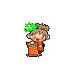 オレンジちゃんとブラウンくん【女の子用】(個別スタンプ:24)