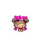 オレンジちゃんとブラウンくん【女の子用】(個別スタンプ:28)