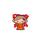 オレンジちゃんとブラウンくん【女の子用】(個別スタンプ:38)