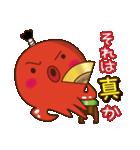 たこ殿!たこやき屋たこタコちゃんNo.2(個別スタンプ:07)