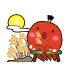 たこ殿!たこやき屋たこタコちゃんNo.2(個別スタンプ:09)