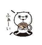 ねこ太郎3(個別スタンプ:1)