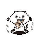 ねこ太郎3(個別スタンプ:2)