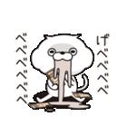 ねこ太郎3(個別スタンプ:3)