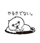 ねこ太郎3(個別スタンプ:4)