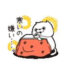 ねこ太郎3(個別スタンプ:5)