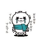 ねこ太郎3(個別スタンプ:7)