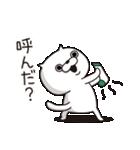 ねこ太郎3(個別スタンプ:8)