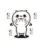 ねこ太郎3(個別スタンプ:9)