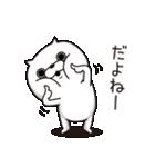 ねこ太郎3(個別スタンプ:10)
