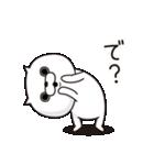 ねこ太郎3(個別スタンプ:11)