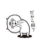 ねこ太郎3(個別スタンプ:12)
