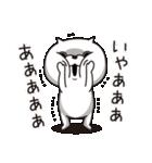 ねこ太郎3(個別スタンプ:14)