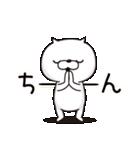 ねこ太郎3(個別スタンプ:16)