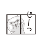 ねこ太郎3(個別スタンプ:17)