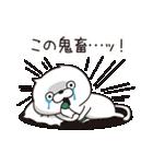 ねこ太郎3(個別スタンプ:19)