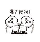 ねこ太郎3(個別スタンプ:20)