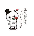 ねこ太郎3(個別スタンプ:21)