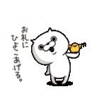 ねこ太郎3(個別スタンプ:22)