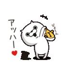 ねこ太郎3(個別スタンプ:24)