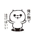 ねこ太郎3(個別スタンプ:25)