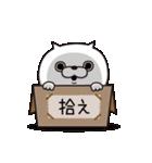 ねこ太郎3(個別スタンプ:27)