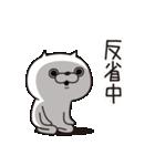 ねこ太郎3(個別スタンプ:28)