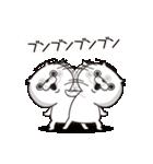 ねこ太郎3(個別スタンプ:29)