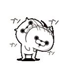 ねこ太郎3(個別スタンプ:30)