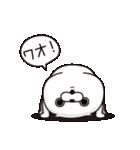 ねこ太郎3(個別スタンプ:31)