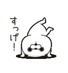 ねこ太郎3(個別スタンプ:32)