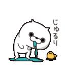 ねこ太郎3(個別スタンプ:34)