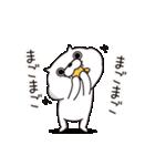 ねこ太郎3(個別スタンプ:35)