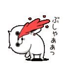ねこ太郎3(個別スタンプ:36)