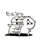 ねこ太郎3(個別スタンプ:37)