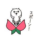 ねこ太郎3(個別スタンプ:39)