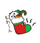 ねこ太郎3(個別スタンプ:40)