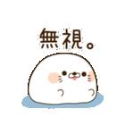 毒舌あざらし7(個別スタンプ:1)