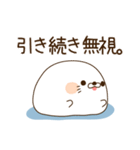 毒舌あざらし7(個別スタンプ:2)