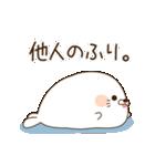 毒舌あざらし7(個別スタンプ:3)