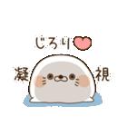 毒舌あざらし7(個別スタンプ:4)