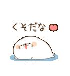 毒舌あざらし7(個別スタンプ:5)